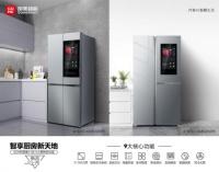 国美21Face大屏智慧冰箱:是你的理材大师,也是你的顶级星厨