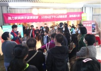 强力家具誉满京城,四店联动引爆十月家居风潮