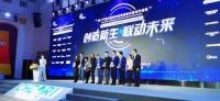 中国家用电器创新成果奖揭晓:美的斩获两项大奖,领跑厨卫电器行业