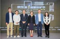 京东第一届壁挂炉节在京召开:聚焦线上销量共话发展趋势