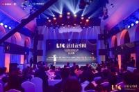 居住在中国 | 专访天系赛道冠军杨雪军&邓璐:期待用设计带领人们回归生活本质