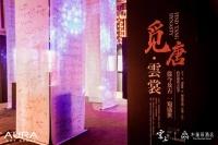 新消费趋势下的文化跨界 木莲庄探索酒店+艺术升级